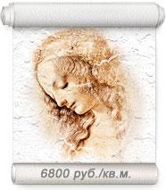 основа для фрески - текстура с трещинами