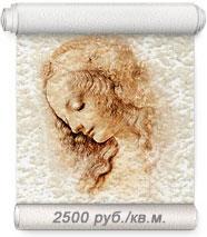 основа для фотообоев - фрескообои
