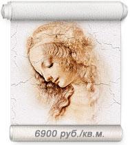 основа с трещинами для фрески кракелюр