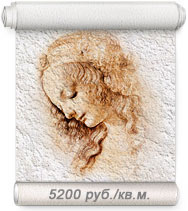 основа для фрески песчаник